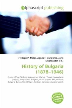 History of Bulgaria (1878 - 1946 )