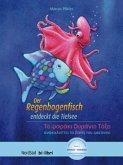Der Regenbogenfisch entdeckt die Tiefsee, Deutsch-Griechisch