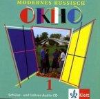 1 Audio-CD für Schüler und Lehrer / Okno - Modernes Russisch Tl.1