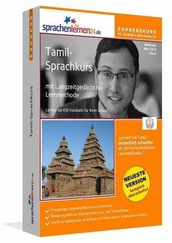 Tamil-Expresskurs, PC CD-ROM m. MP3-Audio-CD