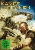 Kampf der Titanen (DVD)