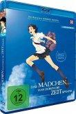 Das Mädchen, das durch die Zeit sprang, 1 Blu-ray