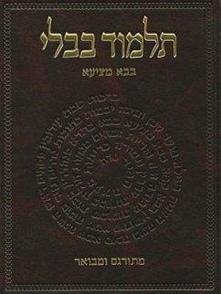 9789653015043 - Kommentar: Steinsaltz, Adin Even-Israel: The Koren Talmud Bavli: Masekhet Bava Metzia, Part 2 - ספר