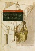 Exploring Greek Manuscripts in the Gennadius Library (Modern Greek)