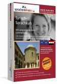 Syrisch-Basiskurs, PC CD-ROM m. MP3-Audio-CD