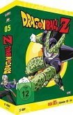 Dragonball Z - Box 2 - Episoden 36 - 74 DVD-Box