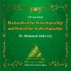 Hocharabisch für Deutschsprachige und Deutsch für Arabischsprachige, 1 Audio-CD