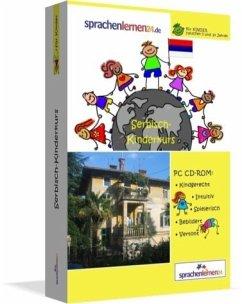Serbisch-Kinderkurs, CD-ROM