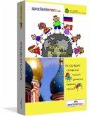Russisch-Kinderkurs, CD-ROM