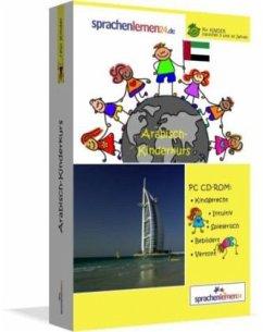 Arabisch-Kinderkurs, CD-ROM