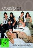 Gossip Girl - Die komplette zweite Staffel (7 Discs)