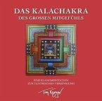 Das Kalachakra des Großen Mitgefühls, 1 Audio-CD