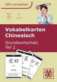 Vokabelkarten Chinesisch Grundwortschatz 02