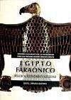 Egipto faraónico : política, economía y sociedad - Urruela Quesada, Jesús Julián