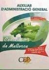 Auxiliar d'Administració General, Consell de Mallorca. Test
