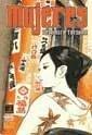 Mujeres - Tatsumi, Yoshihiro