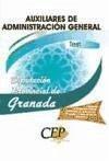 Oposiciones Auxiliares de Administración General, Diputación Provincial de Granada. Test
