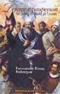 Defensor pauperum : los pobres en Basilio de Cesarea (homilías VI, VII, VIII y XIVB) - Rivas Rebaque, Fernando
