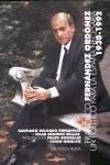 Francisco Fernández Ordóñez : un político para la España necesaria (1930-1992) - Delgado, Santiago . . . [et al. ] Sánchez Millas, Pilar