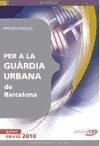 Guàrdia Urbana de Barcelona. Proves físiques