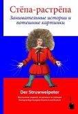 Struwwelpeter - Russisch und Deutsch