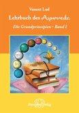 Das Handbuch des Ayurveda
