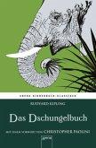 Das Dschungelbuch / Arena Kinderbuch-Klassiker