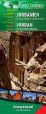 Welt Kompakt Jordanien - Das haschemtische Königreich; Jordan - The Haschemite Kingdom