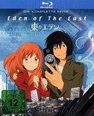 Eden of the East - Die komplette Serie (2 Discs)