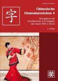 Übungsbuch der Schriftzeichen und Vokabeln des neuen HSK 3 (Teil 2) / Chinesische Elementarzeichen .4