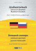 Jourist Großwörterbuch Russisch-Deutsch / Deutsch-Russisch, 1 CD-ROM
