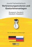 Jourist Fachwörterbuch Verbrennungsmotoren und Gasturbinenanlagen Russisch-Deutsch, Deutsch-Russisch, CD-ROM