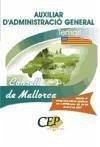 Auxiliar d'Administració General, Consell de Mallorca. Temari