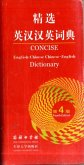 Concise English-Chinese. Chinese-English Dictionary
