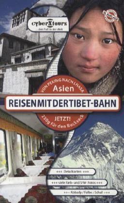 Reisen mit der Tibet-Bahn - Abbady, Tarek; Falbe, Ralf; Schall, M. C.