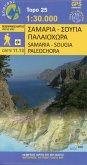 Samaria-Sougia, Paleochora