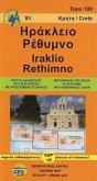 Topografische Landkarte Griechenland 93 Iraklio - Rethymno (Kreta) 1 : 100 000