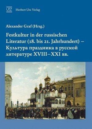 Russische Literatur Wikipedia