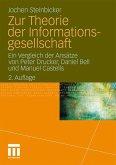 Zur Theorie der Informationsgesellschaft