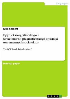 Opyt leksikograficeskogo i funkcional'no-pragmaticeskogo opisanija sovremennych sociolektov