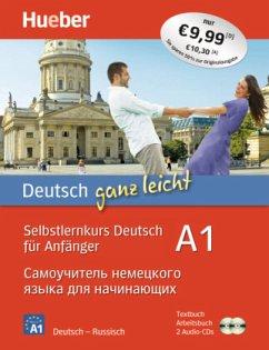 Deutsch ganz leicht A1. Russisch - Luscher, Renate