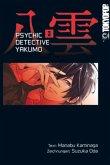 Psychic Detective Yakumo Bd.3