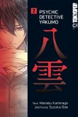 Psychic Detective Yakumo Bd.2
