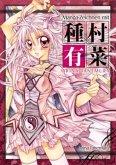 Manga-Zeichnen mit Arina Tanemura