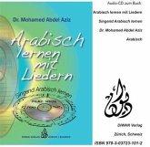 Arabisch lernen mit Liedern, Audio-CD
