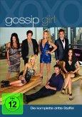 Gossip Girl - Die komplette dritte Staffel (5Discs)