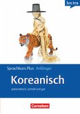 Lextra Koreanisch Sprachkurs Plus: Anfänger