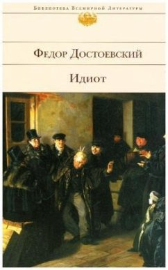 Idiot - Dostojewskij, Fjodor M.