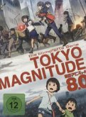 Tokyo Magnitude 8.0 Komplettbox