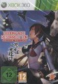DoDonPachi Resurrection - Deluxe Edition (Xbox 360)